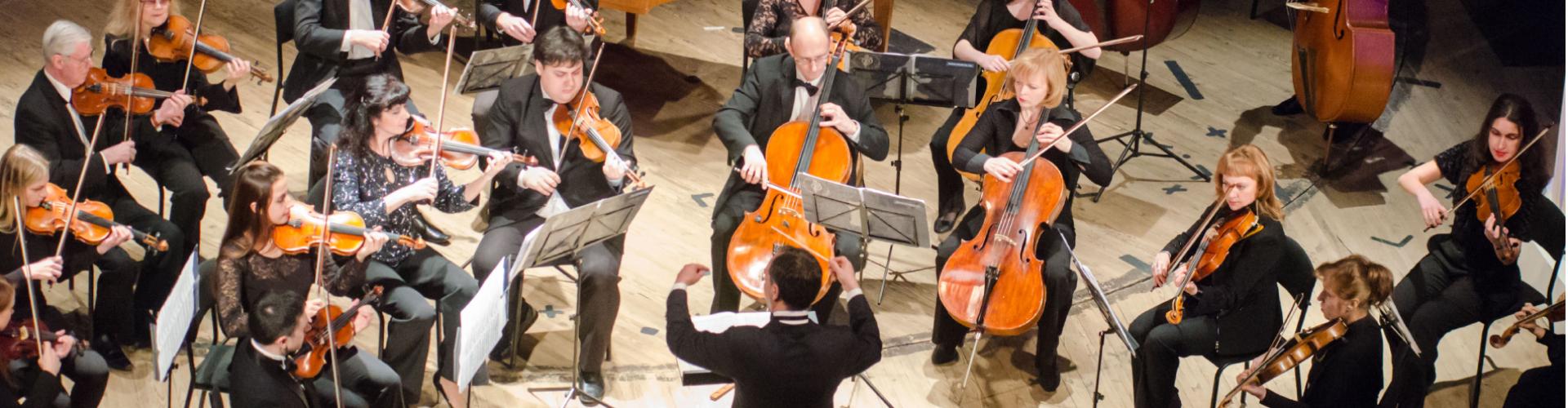 musical ensemble playing music